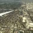 辿り着いたらロサンゼルス