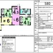 小松島市大林町で580万円の中古住宅が出ました!
