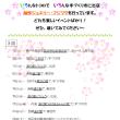 3月のイベント出店案内(*´▽`)/