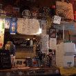 渋谷「虎子食堂」、副菜いっぱいで鮮やかなプレート