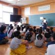 9月27日(水)の読み聞かせ3年3組