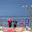 投票日まであと4日!北海道釧路市で田中道議とともに必死の遊説。「公明党 勝たせてください!」※支持者の方が、写真を送ってくれました。ありがとうございます。
