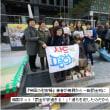韓国高裁の『帝国の慰安婦』有罪判決を問題視せよ コラム(240)