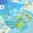 本日、8月7日は台風の影響でティアラはお休みです!