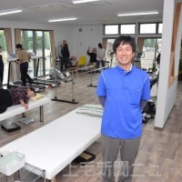 介護施設に障害者 県内7事業所が共生型サービス