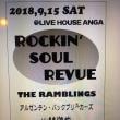 9・15 Rockin' Soul Revue