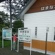CB250エクスポート 北海道ツーリング・パークアンドライド浜中駅⇒姉別⇒厚床駅⇒初田牛(はったうし)