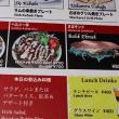 トルコ料理の「メイハーネ オゼリ」に行こう!