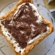 cream puff pie どでかシュークリーム?