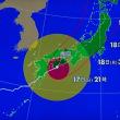 台風18号🌀