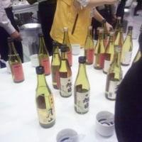 全国新酒鑑評会 に行ってきました。