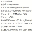 松田聖子 アルバム 2017 SEIKO JAZZ(セイコジャズ)予約価格比較 最安値 初回限定盤AとBの違い 楽天・Amazon・セブンネット 安い通販情報