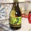 ★千葉県 長命泉 吟醸純米酒を呑んでみた!