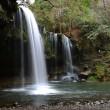 福岡から小国方面へドライブ(鍋ケ滝)