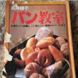 島津睦子  の本
