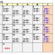 7月と8月のスケジュール