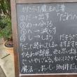 cafe畑中商店