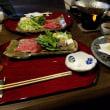 『古今料理 北俣』 株式会社クラス不動産