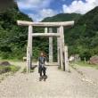 白山は日本三名山