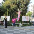 比例代表は日本共産党、大阪15区ではため仁史に大切な一票託してください