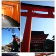 京都旅行2016.11.3-5