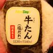 日本全国御朱印ロードツアー、仙台で途中下車、やっぱりオニギリも牛タン‼️笑笑