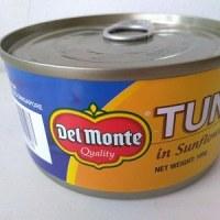 さて今度のツナ缶は!