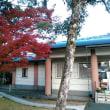 中江藤樹記念館は紅葉