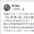 【手話】ももクロ あーりんと瑠霞(るるか)さん・中嶋元美(もっちー)の動画を見つけた。