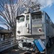 Electric Locomotive#260