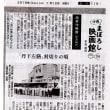平良龍次さんの連載「沖縄まぼろしの映画館」です。シリーズ104回目!一冊の書籍になったら買いますね!