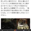 チビチリガマ破壊