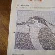 迷路:クイズ:朝日新聞