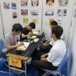 徳島ビジネスチャレンジメッセ2018 3日目