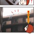 すごい台風!