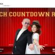 12/22 FM福岡「Butch Countdown」に出演するそうですよ❗
