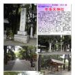 シンボル・キャラクター その115  布多天神社
