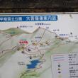 晩秋の大菩薩峠登山口