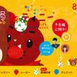 最新の映画情報 特別一気、配信中-8/25-1