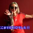 [English translation] EXID UP & DOWN JPN limited ver MV-making 07m56s-12m57s