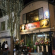 おびさん cafe  イル  ピアット(IL Piatto) オープン!