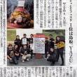 沖縄県茶飲み話 ☆阿麻和利バーガー2位 (*^_^*)