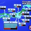 9月6日 ヒトスジシマ~カデング熱が拡散、新宿でも