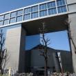 新宿コズミックセンターが面白く便利