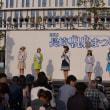 2018長崎帆船まつり 開港五大都市キャンペーンレディ   2018・19〜23