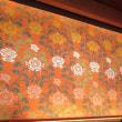 大阪松竹座新築開場二十周年記念 七月大歌舞伎 『再春菘種蒔』『舌出三番叟』『通し狂言 盟三五大切』