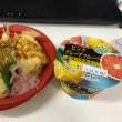 今日のお昼ご飯 玉子とじ風天丼