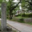石碑左0170  国旗掲揚臺  昭和12年