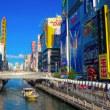 大阪市内で人気の高い温泉付きホテル
