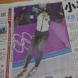 【2018平昌五輪・小平奈緒選手】女子1000m『銀』に続き500m『金』おめでとう!